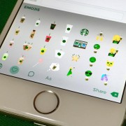 Starbucks Emoji Keyboard App